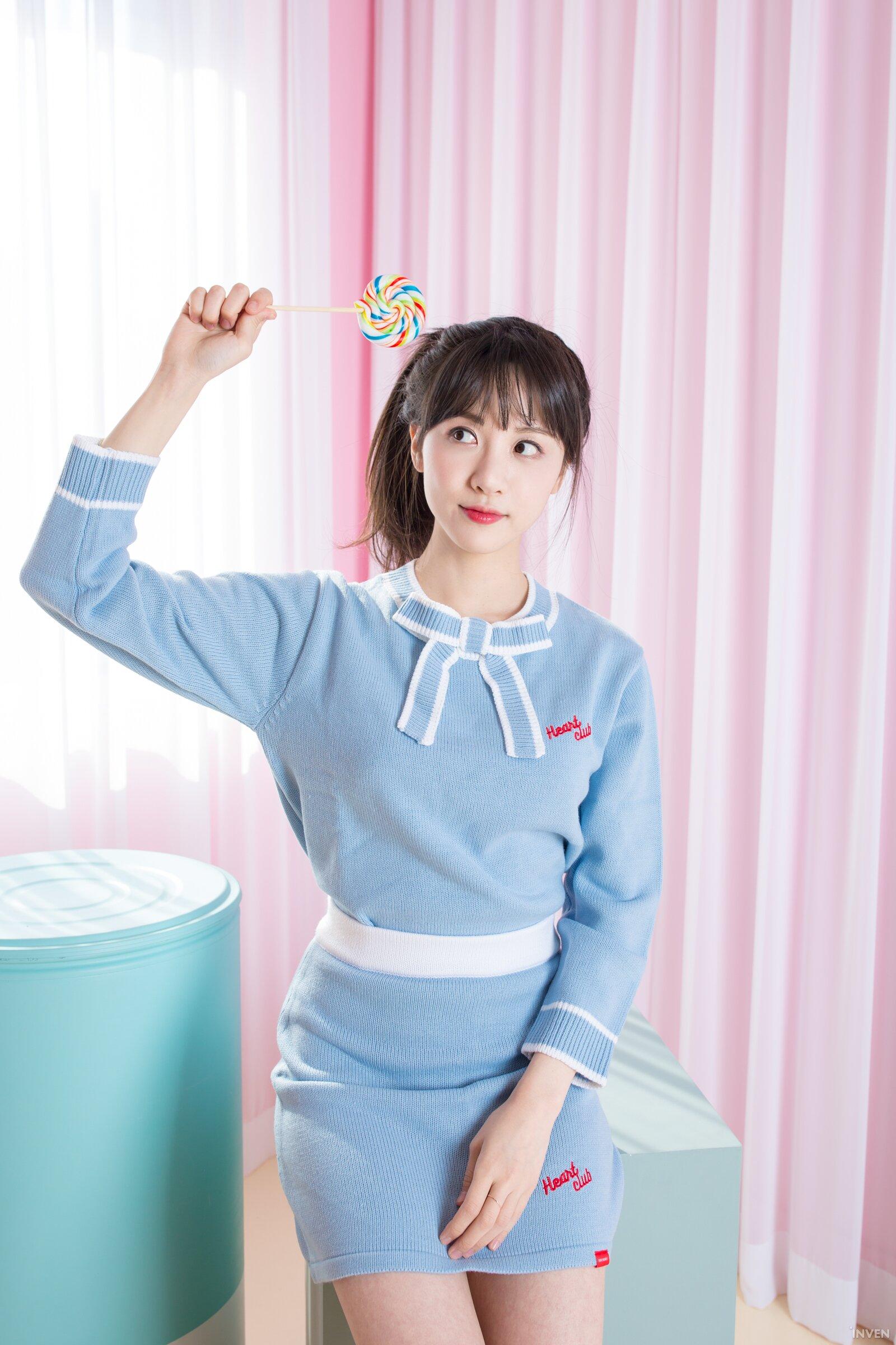 Kim Min-ah