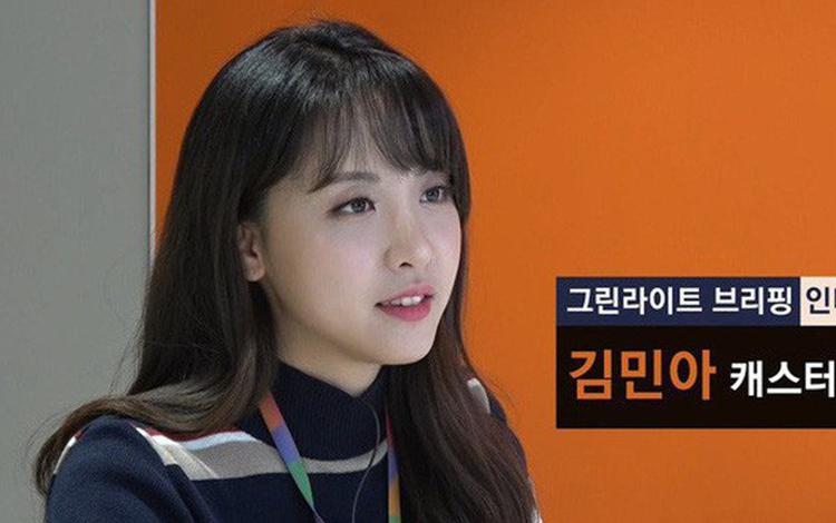 """""""Thiên thần bé bỏng"""" LCK Hàn Quốc bị nghi ngờ nhiễm Covid-19"""