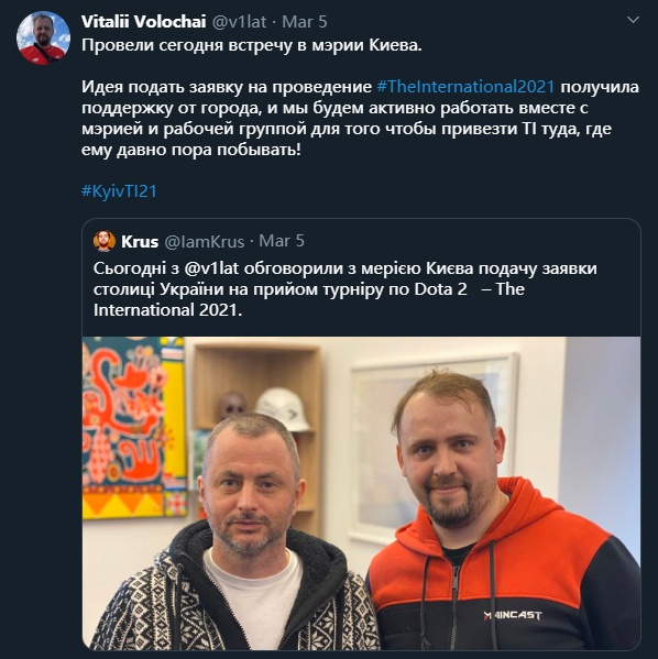api cdn.gametv.vn 7f29557f99bfda83cca5728417cf6fe5 - Kiev chính thức gia nhập cuộc đua giành quyền đăng cai The International 11