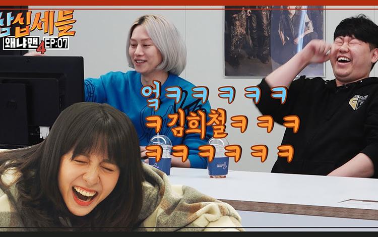 """MC Kim Min-Ah của LCK """"bón hành"""" ngập mặt cho Super Junior Hee-chul"""