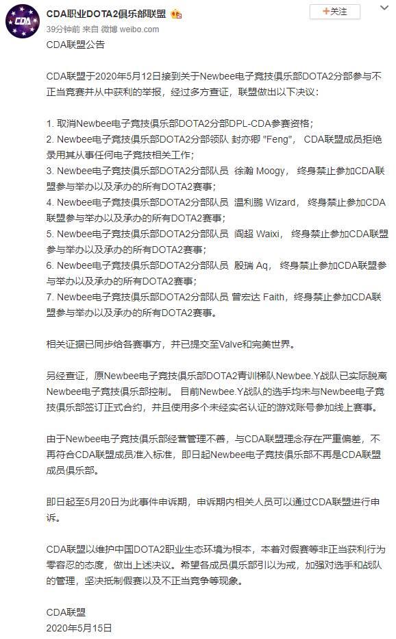 api cdn.gametv.vn 8bd6d7baf7ec372adb50bc744be6804f - SỐC: Cựu vô địch TI bị cáo buộc tham gia dàn xếp tỷ số, bị cấm thi đấu vĩnh viễn