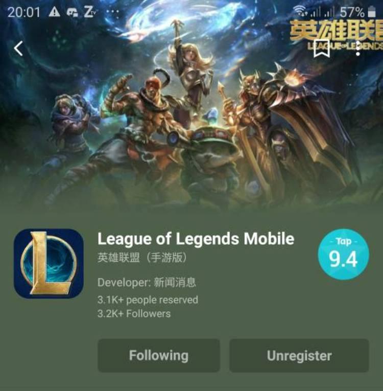 Lol Mobile chính thức cho đăng kí tìa khoản test beta