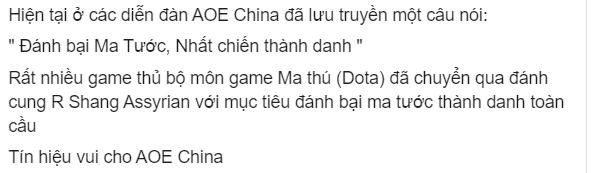 AoE Trung Quốc với mục tiêu đả bại Ma Tước