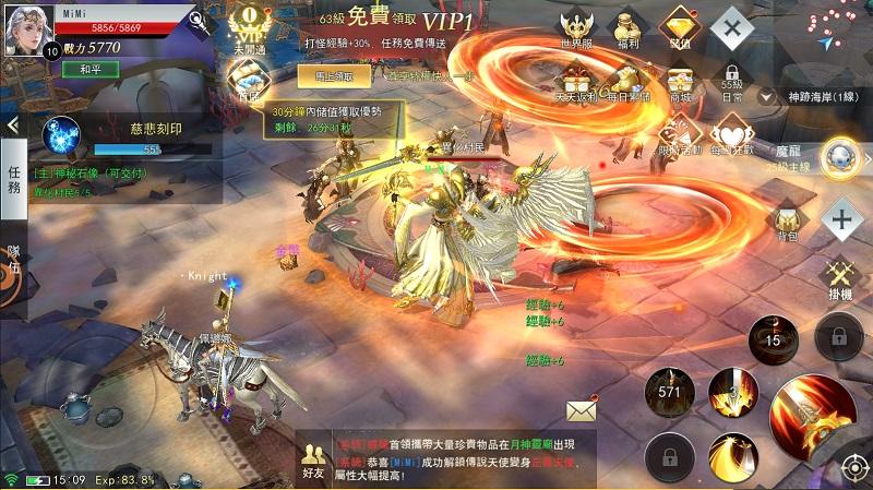 Thiên Sứ Mobile mãi không ra mắt - Admin nhận đủ gạch đá từ game thủ