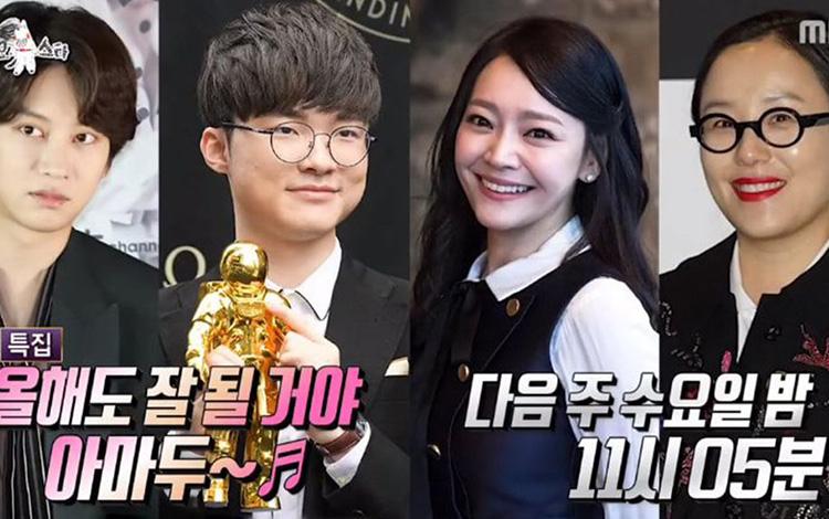 """Fan LMHT háo hức chờ xem Faker sẽ bị """"dập"""" thế nào trong show đình đám Hàn Quốc"""
