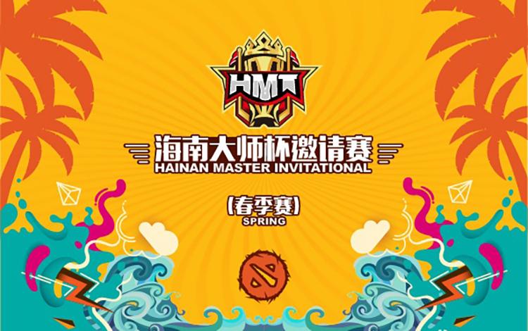 Giải đấu Dota 2 vạn Đô tại Trung Quốc dính phốt công bố dàn khách mời fake
