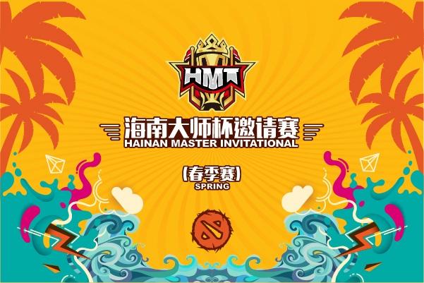 hainan master invitational - Giải đấu Dota 2 vạn Đô tại Trung Quốc dính phốt công bố dàn khách mời fake