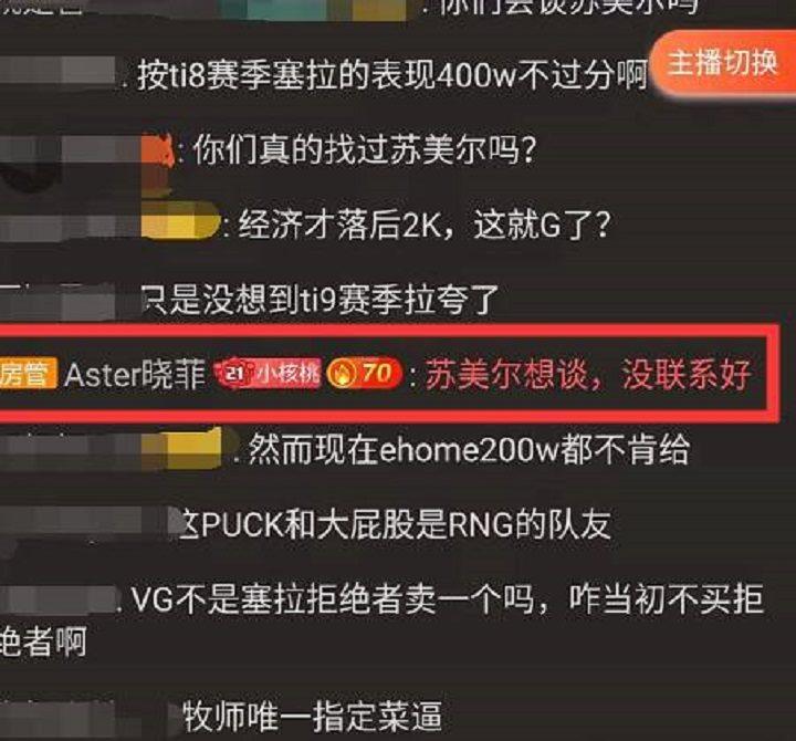 sumail china 3 - Lộ bằng chứng cho thấy SumaiL chuẩn bị tới Trung Quốc?