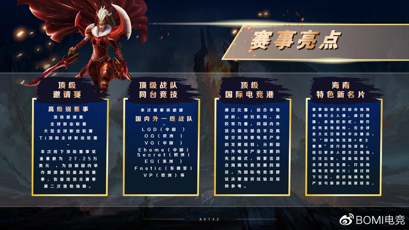 team invited - Giải đấu Dota 2 vạn Đô tại Trung Quốc dính phốt công bố dàn khách mời fake
