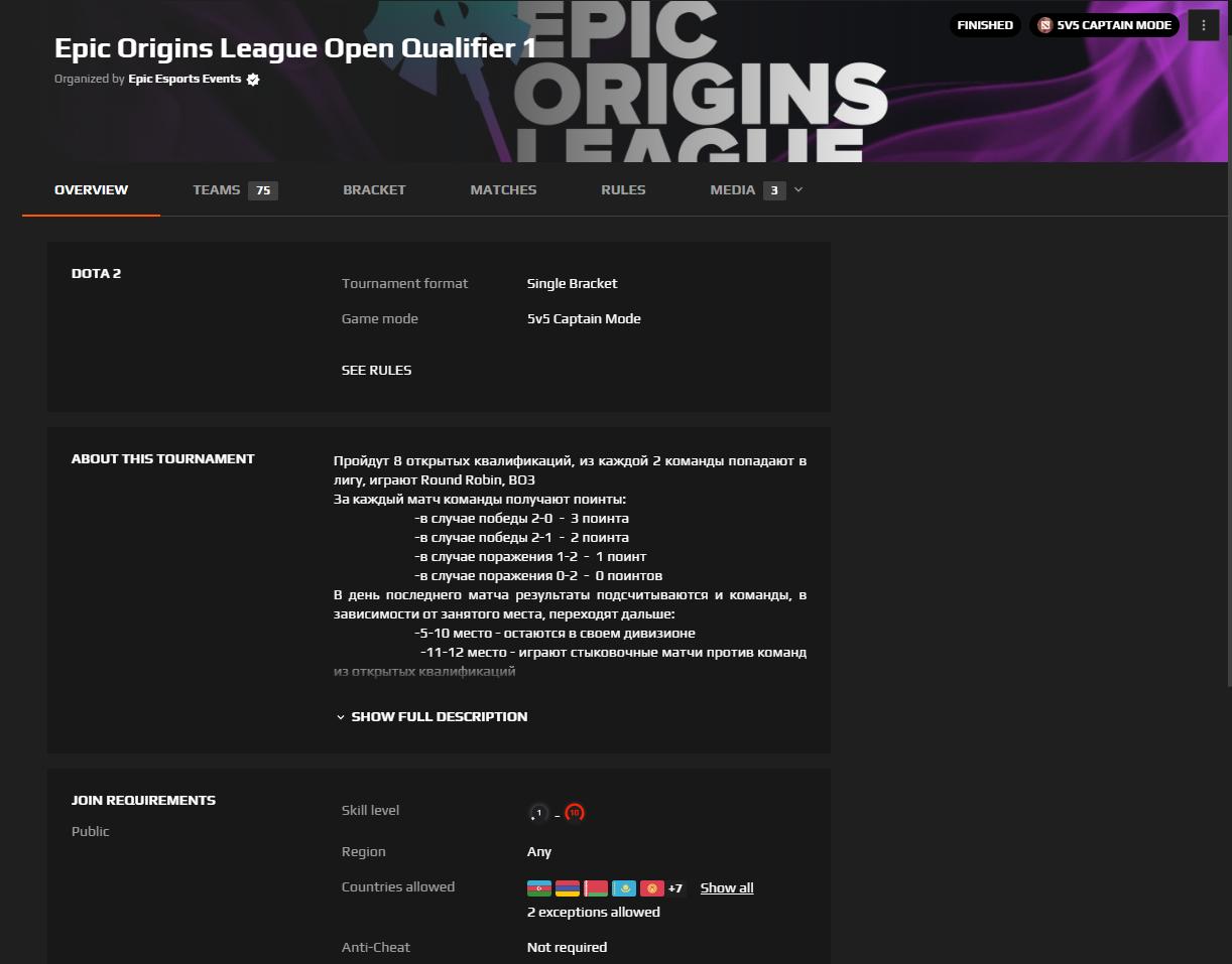 epic league open qual - Ban tổ chức Epicenter công bố giải đấu Epic Dota 2 League