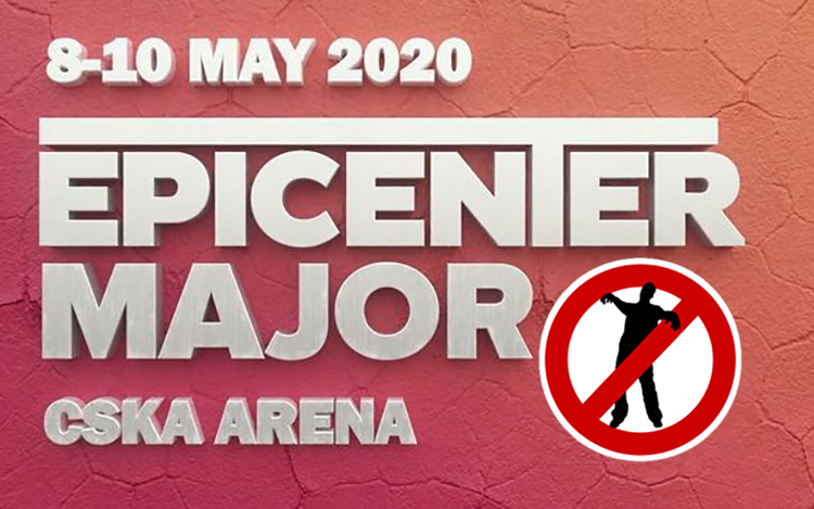 Ban tổ chức Epicenter: