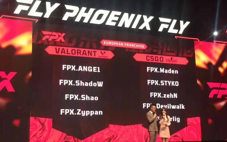 Funplus Phoenix đạt thỏa thuận mua lại đội hình GODSENT
