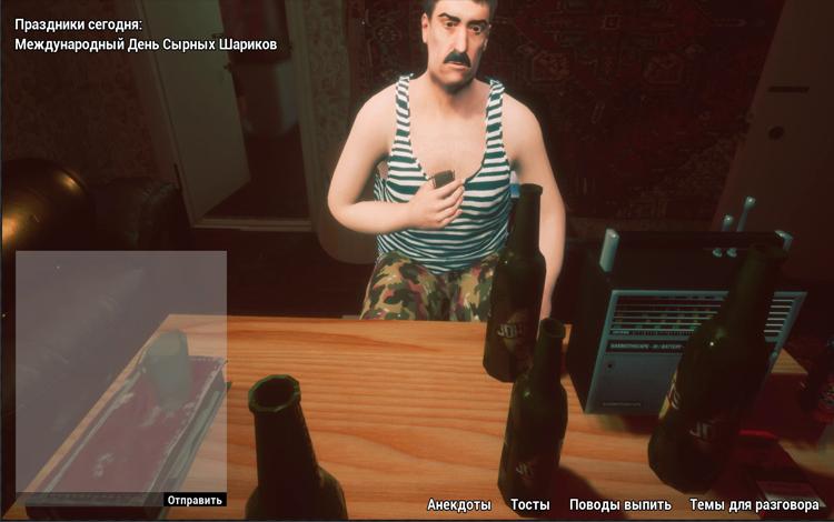 """Một nhà phát hành Nga sắp ra mắt tựa game """"Nhậu Online"""""""