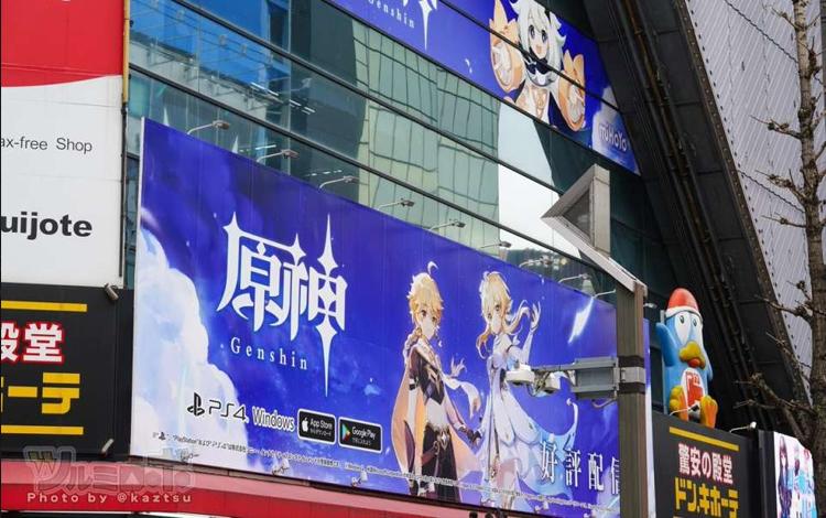 Tấm biển biểu tượng của AKB48 bị soán ngôi bởi... Genshin Impact