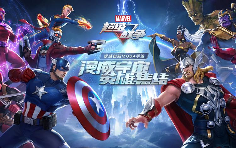 Tựa game MOBA - MARVEL: Super War ra mắt bản thử nghiệm ở thị trường Trung Quốc