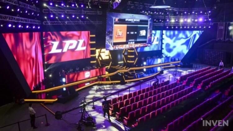 Những trận đấu không thể bỏ lỡ tại LPL Mùa hè 2021 tuần 1