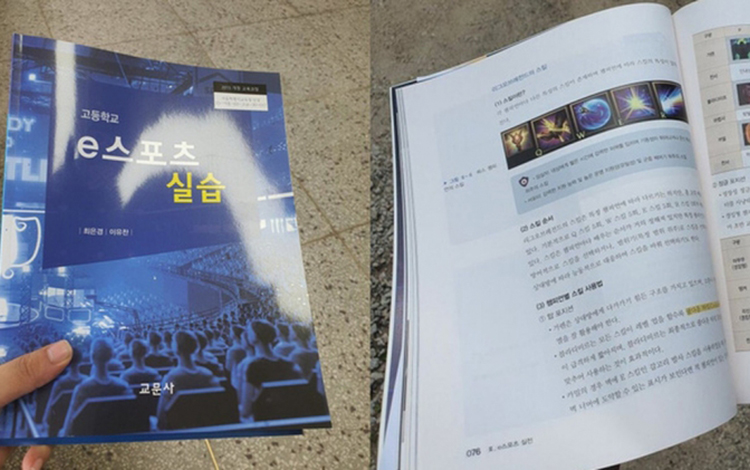 Hàn Quốc xuất bản sách giáo khoa eSports, nhưng lại bị cộng đồng game thủ chê hết lời