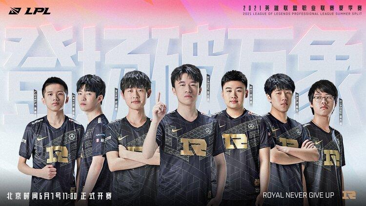 Giới thiệu các đội tuyển tại CKTG 2021 #4: Royal Never Give Up: Bộ mặt nào của nhà ĐKVĐ MSI sẽ được thể hiện tại CKTG?