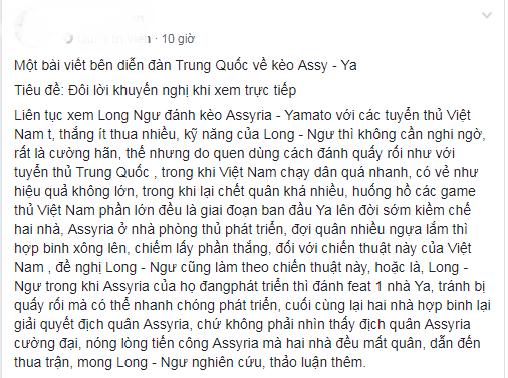 """[AoE] Kèo đấu 2vs2 Assyrian- Yamto: Các game thủ Trung Quốc còn """"sót"""" điều gì trong lối chơi?"""