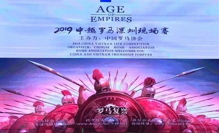 [AoE] Cập nhật thông tin ngày thi đấu 12-10 của giải AoE Trung Việt Thâm Quyến 2019
