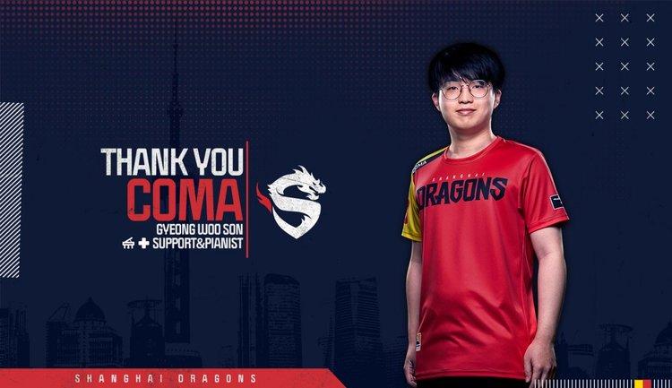 Shanghai Dragons chia tay CoMa, gia hạn hợp đồng với 7 thành viên còn lại