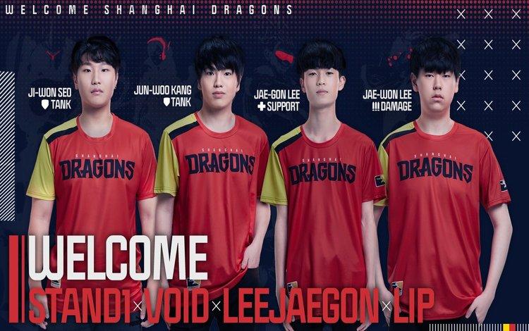 Shanghai Dragons công bố 4 tân binh cho mùa giải 2020