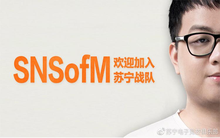 CHÍNH THỨC: Sofm gia nhập Suning Gaming