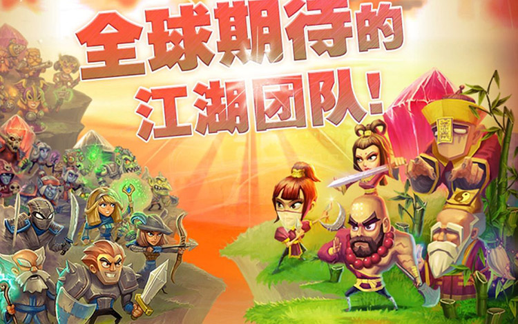 Trung Quốc thắt chặt chính sách kiểm duyệt game