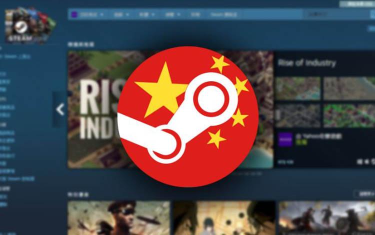 Cộng đồng game thủ Trung Quốc lo lắng về phiên bản Steam China